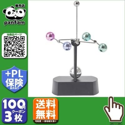 送料無料|茶谷産業 Fun Science キネティックアート ジュピター(ミニ) 866-502|b03