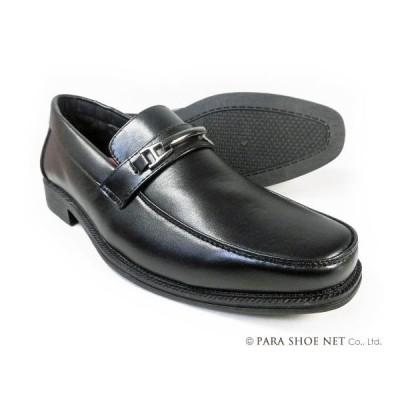 FOMALHAUT ビットローファースリッポン ビジネスシューズ 黒 ワイズ3E(EEE) 28cm(28.0cm)【大きいサイズ(ビッグサイズ)メンズ紳士靴】
