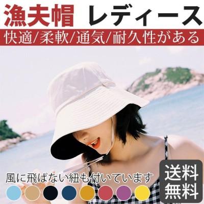 つば広 UVカット 帽子 ハット レディース 大きいサイズ 日よけ 折りたたみ 飛ばない 春 夏 おしゃれ