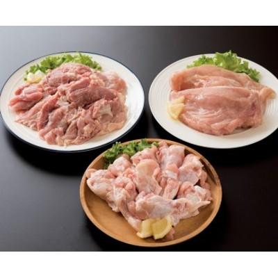 大山ハーブ鶏詰め合わせ(2kg )