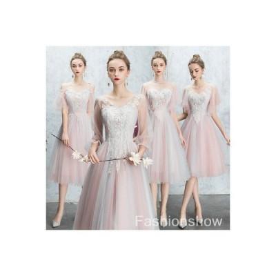ドレスロングウェディングドレス花嫁結婚式花柄おしゃれパーティードレス大きいサイズお呼ばれドレス司会者ドレスライン綺麗20代30代40代