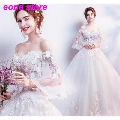 ドレス お花嫁 ウエディングドレス  ロングドレス  結婚式 白 ホワイト パーティー 二次会 プライダル