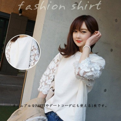 ブラウス トップス シフォン Tシャツ レディース 春夏 涼しい フリル 体型カバー ふんわり 刺繍 ゆったり 軽い 大人気 新作 大きいサイズ