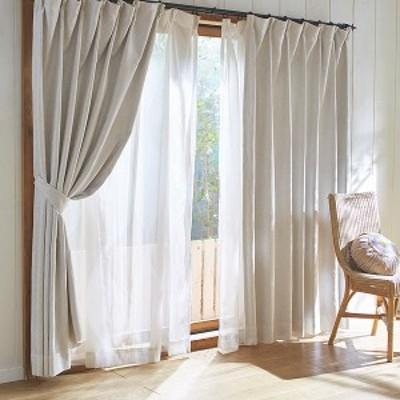【直送】裏地付3級遮光カーテン(フラワー・100×135・2枚組)