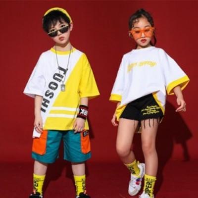 キッズダンス衣装 男の子 女の子 ヒップホップ キッズ服 子供服 子供ダンス HIPHOP 半袖Tシャツ ショートパンツ スポーツ ステージ衣装