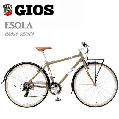 ジオス クロスバイク ジオス イソラ GIOS ESOLA ブラウン