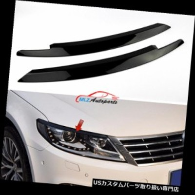 ヘッドライトカバー VW CC 2013- 2017車のヘッドライトランプ眉毛まぶたカバートリムステッカーのための黒  Bla