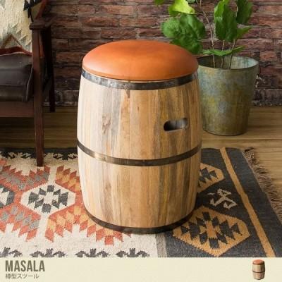 樽型スツール 樽型デザインスツール スツール 樽型 本革 個性的 ドレッサー リビング ハンドメイド 本革仕様 天然木 収納 収納付き