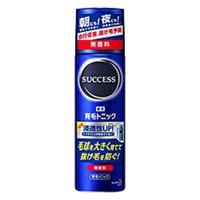 【花王】サクセス 薬用育毛トニック 無香料 180g ◆お取り寄せ商品