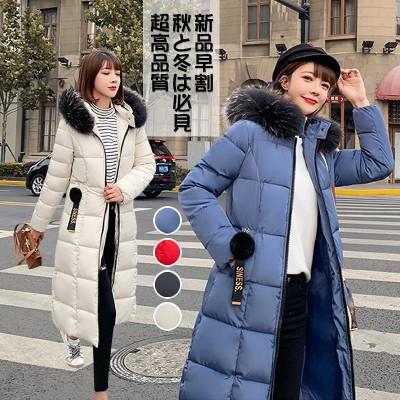 ✨毎年人気のクラシックタイプ🌈韓国ファッション  おしゃれな 大人気 冬物 ロングセクション 厚手 大きいサイズ ダウンコート 綿入れの服