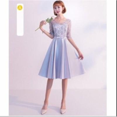 4色入 花嫁 着痩せ キレイめ ウェディングドレス 短いワンピース Aライン 素敵 プリンセスライン 大きいサイズ 結婚式 ブライダル 二次会