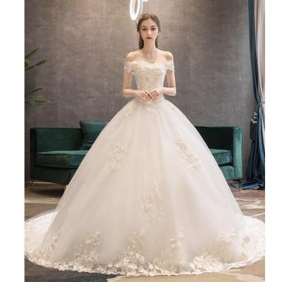 トレーンドレス ウエディングドレス オフショルダー  パーティードレス ステージ衣装 二次会 結婚式ドレス ロングドレス 披露宴 謝恩会 演奏会 発表会 大人