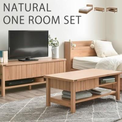 ベッド テーブル TVボード シングル マットレス付き 収納 マットレス 幅100 ナチュラル ブラウン 北欧 おしゃれ 木製 テレビボード テレ
