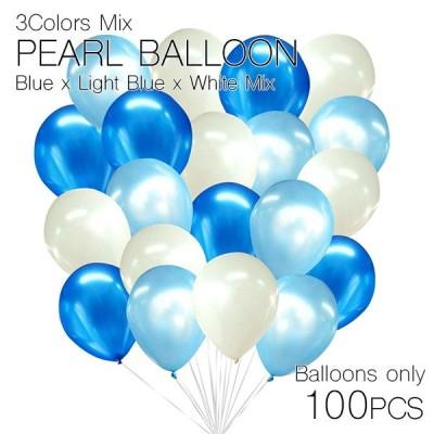 風船のみ パールバルーン デコレーション 100個セット ゴム風船 割れにくい 大きい 誕生日 飾り付け 大量  風船セット おしゃれ ぺたんこ配送