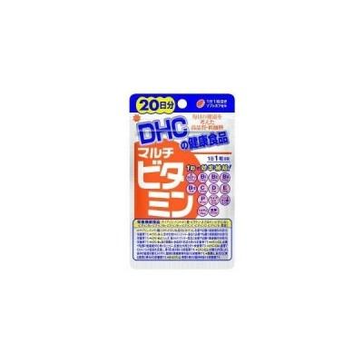 【ポイント1倍】DHC 20日 マルチビタミン