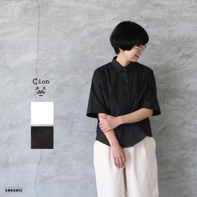 Frenchbull par cion シオン コットンハーフスリーブシャツ レディース 2020SS ブラック ホワイト 日本製 送料無料
