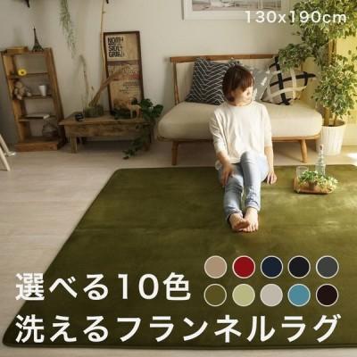 ラグ カーペット 3畳 おしゃれ 洗える 6畳 北欧 安い 冬 絨毯 滑り止め 年中 ラグマット 洗濯 防音 長方形 2畳 130×190