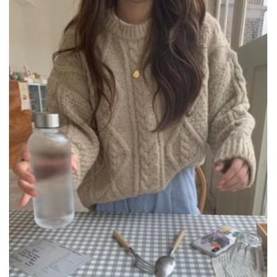 韓国 ファッション レディース トップス ニット セーター ケーブル編み ゆったり オルチャン 長袖 シンプル カジュアル 大人可愛い 防寒