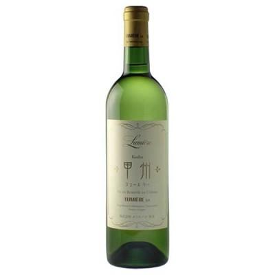 ルミエール 甲州シュールリー 750ml x 12本 ケース販売 送料無料 本州のみ OKN ルミエール 山梨県 白ワイン