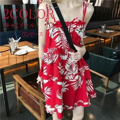 ワンピースレディースキャミソールゆったり2色スプリントお花柄オシャレAラインワンピ2020春夏20代30代旅行