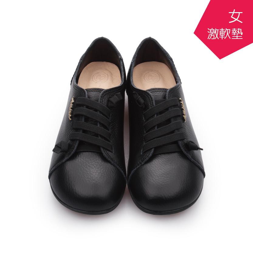 【A.MOUR 經典手工鞋】頂級牛革饅頭鞋 - 全黑(2818)
