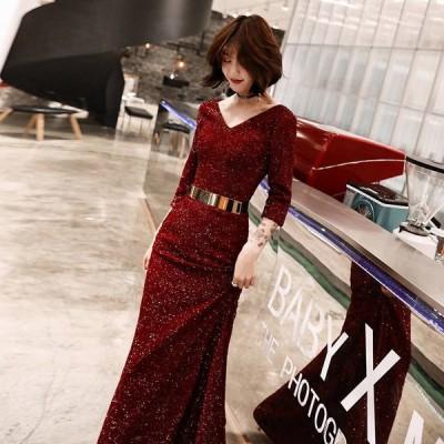 ロングドレス マーメイド パーティードレス 二次会ドレス カラードレス イブニングドレス Aライン 大きいサイズ 演奏会 お花嫁ドレス 結婚式 ウェディングドレス