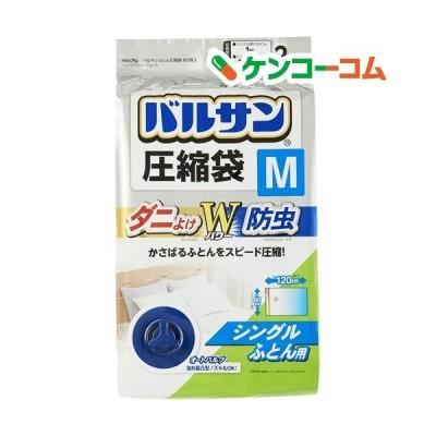 バルサン ふとん圧縮袋 M ( 2枚入 )/ バルサン