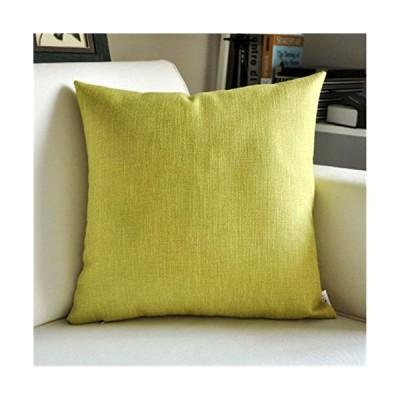 VANCORE 暖しい純色 北欧のシンプルデザイン 無地 クッションカバー 亜麻 座布団 車やソファー用枕カバー(7色4サイズ) 30*50 グリーン
