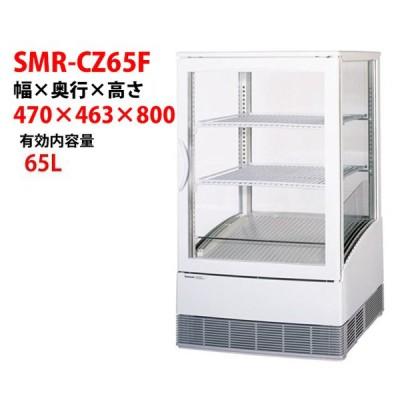 パナソニック 冷蔵ショーケースSMR-C65F業務用 新品 送料無料