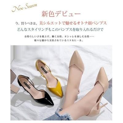 パンプス 痛くない 走れる レディース シューズ 結婚式 美脚 靴 オフィス カジュアル新作 8cmヒール サンダル