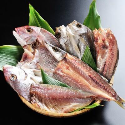 ギフト 玄界灘の新鮮魚の一夜干し【B】無添加干物 4種6枚 近海魚 新鮮 とれたて 一夜干し 福岡 産地直送