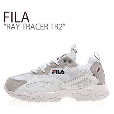 フィラ レイ スニーカー FILA メンズ レディース RAY TRACER TR2 レイ トレイサー TR2 WHITE GRAY ホワイトグレー FS1RIB3085X シューズ