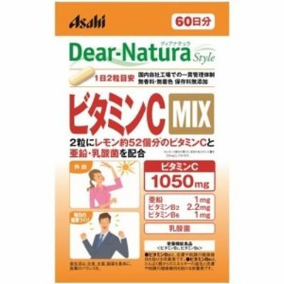ディアナチュラスタイル ビタミンC MIX(120粒)[バランス 栄養]
