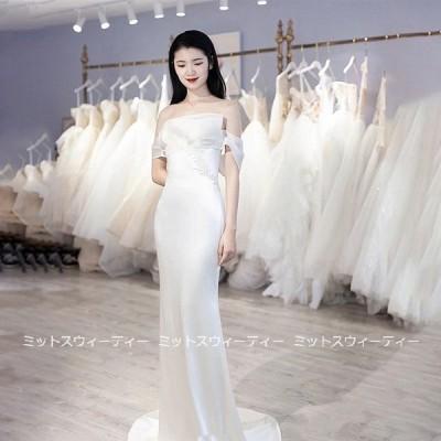 ウェディングドレス マーメイドラインドレス ウエディングドレス 二次会 花嫁 パーティードレス 披露宴 ブライダル 結婚式 ロングドレス フォトウェディング