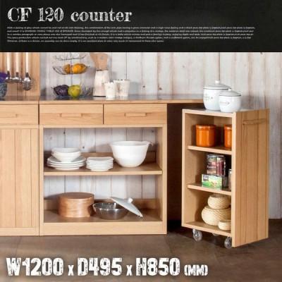 CF120カウンター
