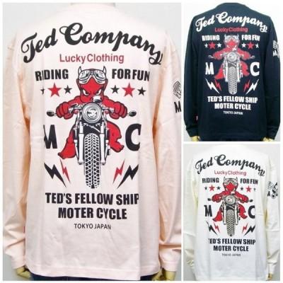 TEDMAN テッドマンロンT 長袖Tシャツ TDLS300 BIKE/アメカジ バイカー ミリタリー/XSからXXL 3L