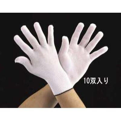 エスコ (L/220mm) 手袋・インナー(キュプラポリエステル/10双)(品番:EA354AE-12)