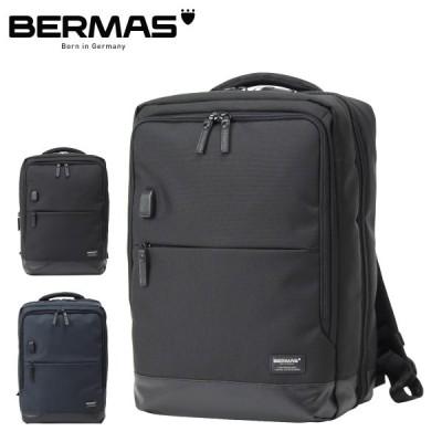 バーマス キャリングパック リュック B4 バウアーIII メンズ 60077 BERMAS | USBポート