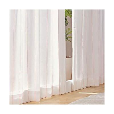 【カーテンのEzee】7色X10サイズから選べる UVカット 遮熱 保温 省エネ (昼)室内が見えにくい ウォッシャブル ストライプデザインミラーレー