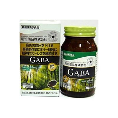 健康きらり GABA 高めの血圧を下げる 60粒 (機能性表示食品) / 明治薬品