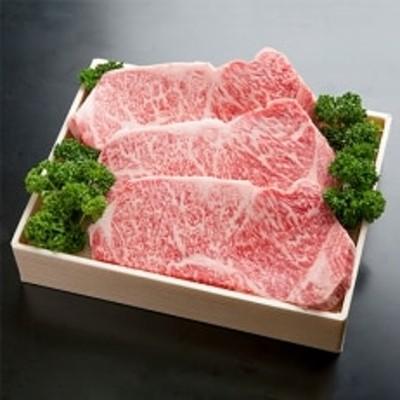 神戸ビーフ ステーキ用 180g×3