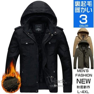 ミリタリージャケット メンズ 秋冬 裏起毛 マウンテンパーカー 大きいサイズ ジャケット アウター