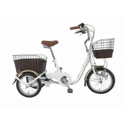粗品 記念品 SWING CHARLIE ロータイプ三輪自転車Gホワイト  シニア向け 誕生日プレゼントに