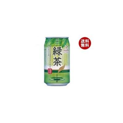 送料無料 富永貿易 神戸居留地 緑茶 340g缶×24本入