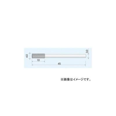 ムラキ ダイヤモンドバー エコノミータイプ 粒度:120 DB1A40 入数:10本
