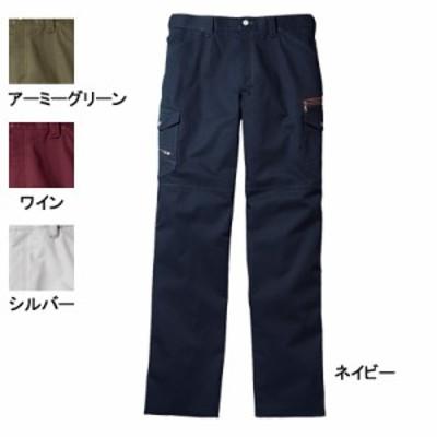 作業服・作業着・作業ズボン 自重堂 52102 ノータックカーゴパンツ 73~88