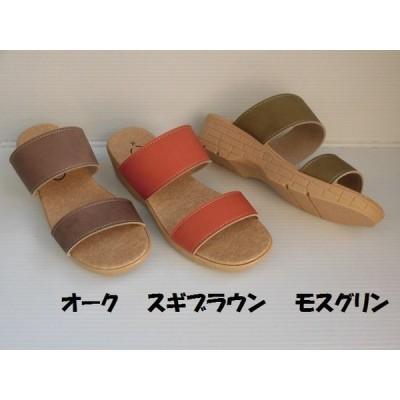 日本製 お手ごろミュール OCG 2087  レディース サンダル モード履き ミュール