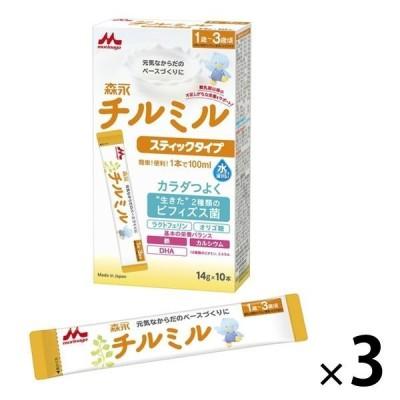 森永乳業【1歳頃から】森永 フォローアップミルク チルミル スティック 3箱 森永乳業 粉ミルク