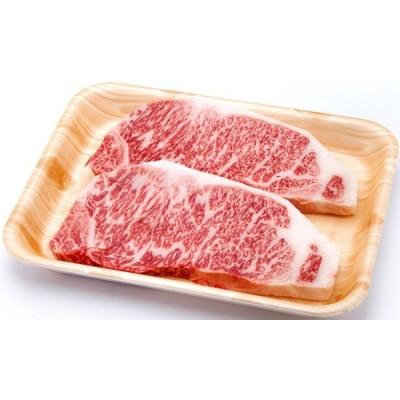 A5 飛騨牛 サーロインステーキ200g×2枚≪冷凍≫化粧箱入 黒毛和牛 肉 牛肉 飛騨高山 ギフトにも c508