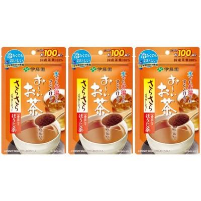 伊藤園【水出し可】伊藤園 おーいお茶 さらさらほうじ茶 1セット(80g×3袋)